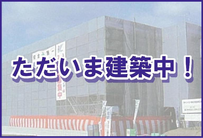 (仮称)瀬頭2丁目YMマンション